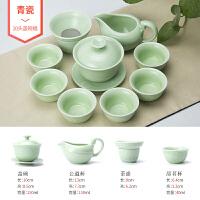 2018新品 整套青瓷功夫茶具套装日式创意茶壶茶杯6只装家用简约泡茶