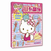 和Hello Kitty一起玩.?开心翻绳