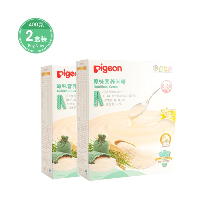 [当当自营]Pigeon贝亲 婴幼儿辅食 原味营养米粉 200g*2 盒装适合6-36个月宝宝