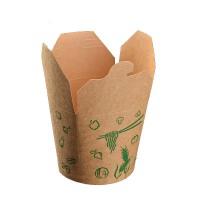 外卖盒圆形带盖一次性纸碗饭盒快餐盒便当盒打包桶