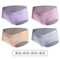 孕妇内裤莫代尔托腹低腰大码透气怀孕期产妇无痕纯棉SN1287