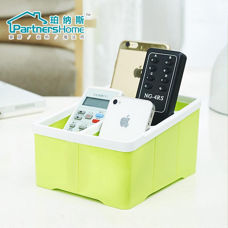 韩国时尚分隔格化妆品多用途收纳储物盒杂物塑料盒饰品整理盒加厚采用PP塑料材质无毒无异味安全耐用加厚型。