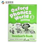 原版进口 牛津少儿英语自然拼读教材 oxford phonics world 3级别教师用书 Teacher's bo