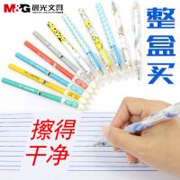 晨光热可擦笔红笔0.38/0.5mm晶蓝色黑色摩魔力磨易擦笔水笔芯 韩国可爱小清新水性笔 小学生用中性笔文具批发