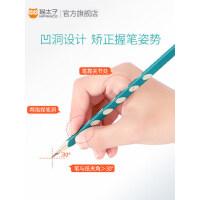 猫太子洞洞笔小学生无毒铅笔hb2比三角杆儿童矫正握姿洞洞铅笔素描2b铅笔一年级幼儿园学写字学习文具用品
