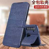 红米note8手机壳红米8A保护皮套redminote8pro翻盖式redmi8防摔全包外壳小米noto8软壳por硅胶