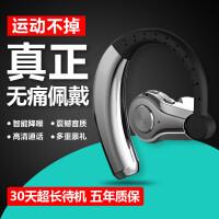无线4.1蓝牙耳机重低开车音乐运动跑步防水防汗双耳耳塞挂耳式入耳式苹果手机降噪中文语音提示
