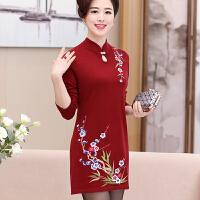 中年女装秋季长袖连衣裙中老年中长款时尚妈妈装秋装毛衣裙打底衫