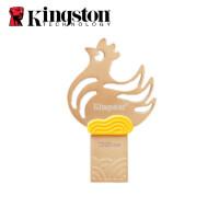Kingston金士顿 生肖盘 鸡年U盘 32G USB3.1 猴年U盘 32G USB3.1