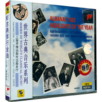 93古典排行金曲CD( 货号:2000004998127)