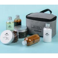 美观自驾游迷你旅行调味瓶野营野餐烧烤用品户外调料瓶套装便携调料盒
