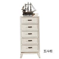美式电视柜茶几组合美式实木家具客厅套装简约乡村小户型电视柜 整装