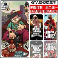 侠盗飞车5 GTA 游戏 周边iphone8手机壳x荣耀10魅蓝6小米8三星s8