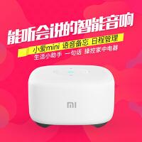 【现货现货】小米(MI)AI小爱同学音箱mini版网络音响语音遥控wifi迷你人工智能 小爱音箱mini