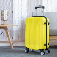 旅行箱包拉杆箱万向轮女20寸行李箱男24寸密码登机箱子学生