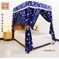 家用床帘单双人大床布蚊帐遮光防尘防蚊挡空调风加厚床幔