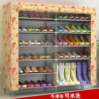 简易鞋柜家用鞋架铁艺双排牛津布鞋柜