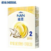 [当当自营]Nestle雀巢能恩2段奶粉400g