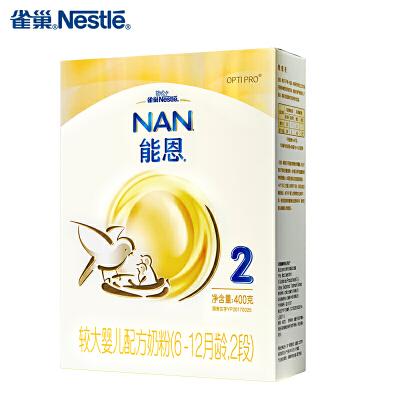 [当当自营]Nestle雀巢能恩2段奶粉400g合理配比 科学营养  含核苷酸 含牛磺酸