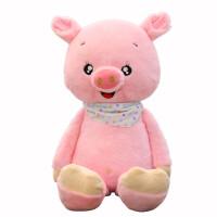 猪年新款抱枕玩偶毛绒靠垫礼品 如图 60cm 0.45kg