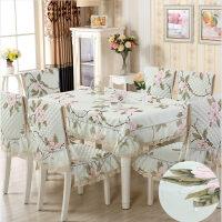 餐桌布椅套椅垫套装简约现代防水桌布长方形欧式餐桌椅子套罩坐垫定制!