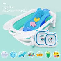 初生婴儿洗澡盆新生儿可坐躺折叠浴盆通用儿童大号超大多功能感温