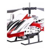 合金遥控飞机加大儿童充电动玩具直升机航拍无人机抖音