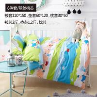 ???幼儿园被子三件套纯棉儿童被褥全棉被套宝宝午睡婴儿床六件套含芯 1.2m(4英尺)床
