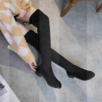 大码女靴41-43过膝长靴子加大筒围长筒靴秋冬季胖粗腿瘦腿弹力靴SN1274