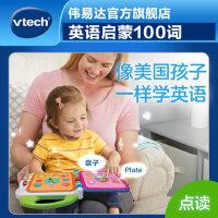 100词早教机电子点读书宝宝幼儿童启蒙有声书伟易达vtech英语启蒙