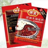 重庆德庄特辣清油(植物油)火锅底料300克麻辣火锅调料
