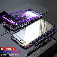 苹果6手机壳iphone6s硅胶透明玻璃镜面6splus防摔保护套6p少女潮牌新款万磁王金属全包网红