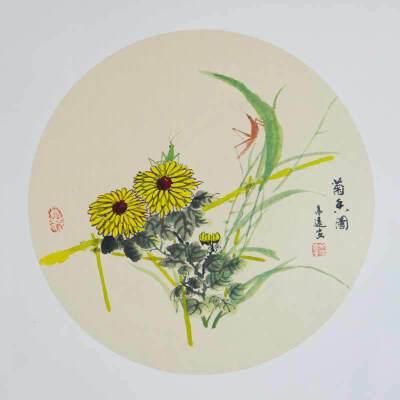 嵩山书画院理事   齐高远  菊香图  R16