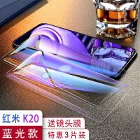 红米k20pro钢化膜全屏覆盖红米k20手机膜屏保护护眼蓝光全包刚化玻璃电竞游戏小米手机后膜贴纸
