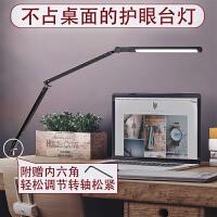 LED长臂电脑台灯护眼书桌卧室床头创意折叠工作阅读夹子灯