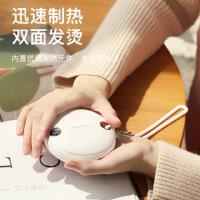 新款创意暖手宝移动电源迷你便携USB充电宝电暖宝宝可爱礼品