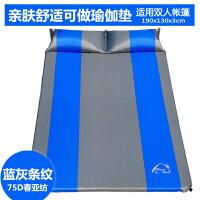 自动充气垫户外加厚单人充气床垫午休垫充气垫 双人蓝灰条纹