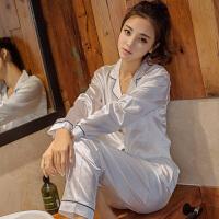 真丝睡衣女春秋长袖两件套装性感可爱甜美丝绸冰丝少女家居服夏季 白色