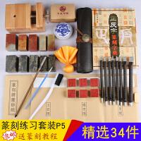 雕刻刀木雕工具钨钢篆刻刀印章雕刻石刻刀手工木刻刀篆刻套装刻字