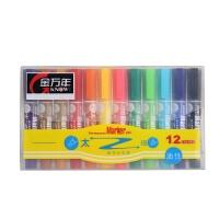 记号笔 笔 12色彩色记号笔 美工笔 海报笔 绘图笔G-969