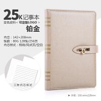 商务A5创意记事本文具手账笔记本办公用品日记本厚本子可定制logo