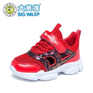 大黄蜂男童运动鞋儿童夏季框子鞋2019新款小学生镂空透气男孩网鞋
