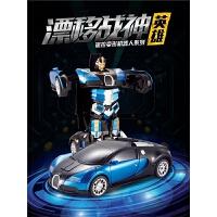 男孩儿童无线遥控车遥控汽车玩具车感应变形机器人