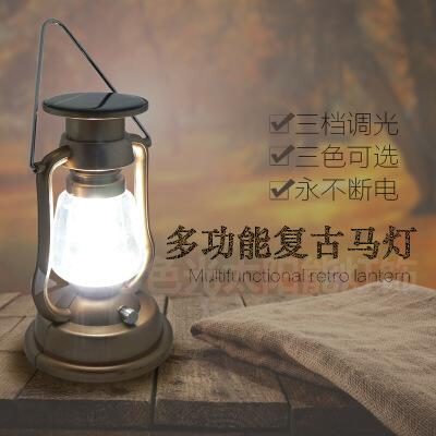 户外太阳能帐篷灯充电马灯LED复古煤油灯露营应急可手摇发电挂灯 发货周期:一般在付款后2-90天左右发货,具体发货时间请以与客服协商的时间为准