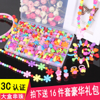 儿童手工diy串珠益智女孩儿童玩具diy弱视训练穿珠子手链项链穿珠