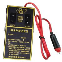 车载逆变器插板 多功能车家两用 12v/24v通用转220V直流电
