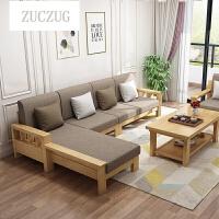 ZUCZUG北欧简约现代实木沙发贵妃客厅转角白原木布艺沙发组合家具 +双扶手单人位+茶几 组合