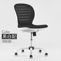 无扶手办公椅 会议椅电脑椅转椅职员椅简约小升降网布椅子 钢制脚 固定扶手