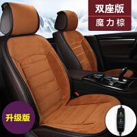 汽车加热坐垫冬季短毛绒车座椅电加热座垫车载电褥子冬天车用12v