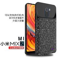 优品小米8/8se/mix2s背夹充电宝6x/5s/6手机壳屏下指纹探索版移动电源电池无线一体式 2H大容量